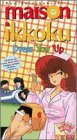 Maison Ikkoku - Dress You Up (Vol. 19) [VHS]