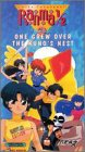 Ranma 1/2 - OAV Series, Vol. 5: One Grew Over the Kuno's Nest [VHS]