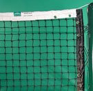 Edwards 30LS Double Center Tennis Net