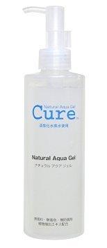 natural-aqua-gel-cure-250ml
