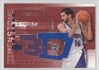 Peja Stojakovic #283 999 Los Angeles Lakers, Sacramento Kings (Basketball Card)... by Upper Deck Triple Dimensions
