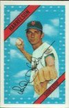 1972 kellogs 3D (Baseball) Card# 32 bud harrelson (hits 634) of the New York Mets ExMt Condition