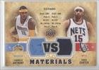 Carmelo Anthony Vince Carter #527 600 Denver Nuggets, New Jersey Nets (Basketball...