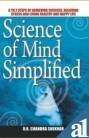 img - for Science of Mind Simplified A to Z Steps of Stress Management and Healthy Living by B.K. Chandra Shekhar (2006-12-31) book / textbook / text book