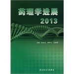 img - for Advances in Pharmacology 2013(Chinese Edition) book / textbook / text book