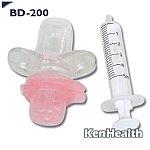 Imagen de Ken Salud - medicador Mini - Baby Dispensador de Medicina / Chupete con jeringa gratis