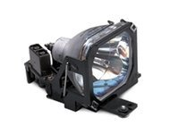 Epson EMP 5300/7200/7300 LAMP, ELPLP05 (Epson 5300 Projector compare prices)