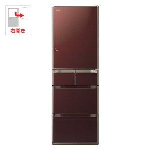 日立 415L 5ドア冷蔵庫(クリスタルブラウン)HITACHI 真空チルド R-S4200E-XT