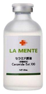 ラメンテ ピュアセラミド100+