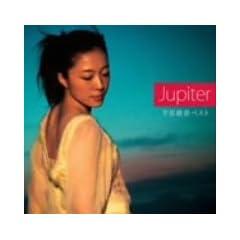 Jupiter 〜平原綾香ベスト〜(平原綾香)
