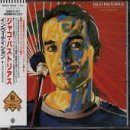 Invitation by Jaco Pastorius (1992-08-25)