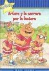 arturo-y-la-carrera-por-la-lectura-arthur-and-the-race-to-read-marc-brown-arthur-chapter-books-spani