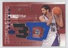 Peja Stojakovic #847 999 Los Angeles Lakers, Sacramento Kings (Basketball Card)... by Upper Deck Triple Dimensions