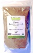 Punarnava Root Powder 1/2 lb.