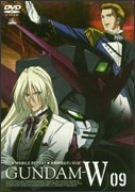 新機動戦記ガンダムW 9 [DVD]