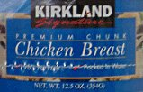 KIRKLAND カークランドシグネチャー チキンブレスト 354g 6個セット 鶏の水煮