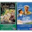 Le Chateau De Ma Mère / La Gloire De Mon Père [VHS]