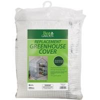 Replacement Cover For Walk-In Portable Greenhouse fred sollish strategic global sourcing best practices