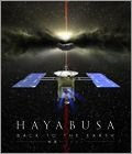 ������õ���� �Ϥ�֤� HAYABUSA BACK TO THE EARTH ���ԥС������ Blu-ray��
