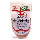 Oisix 直火焼 りんごカレールー(中辛)