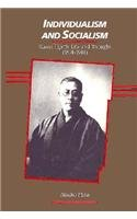 Individualism and Socialism: Life and Thought of Kawai Eijiro, 1891-1944 (East Asian Monograph)