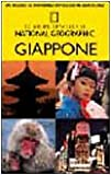 img - for Giappone (guide Traveller) book / textbook / text book