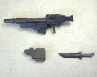 Kotobukiya MSG (Modeling Support Goods) Series Weapon Unit Grenade Launcher Dagger Mw03r (Resale) (Plastic Parts)