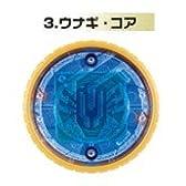仮面ライダーオーズ オーメダル2 【3.ウナギ・コア】(食玩) 箱付 単品