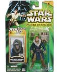 Star Wars-Obi-Wan Kenobi Cold Weather Gear (.0400) - 1
