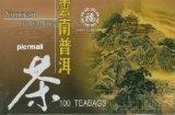 Lucky Eight Yunnan Pu Erh Natural Black Tea - 100 Individually Wrapped Tea Bags - 7.0 Oz