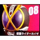 仮面ライダー ライダーマスクコレクション Vol.4 仮面ライダーカイザ ノーマル台座 カイザ