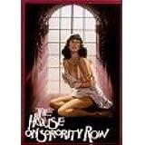 House on Sorority Row - DVD