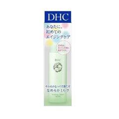 DHC ビューティキープミルク 50ml