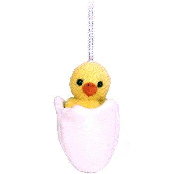 Ty Basket Beanies Eggbert - Chick - 1
