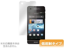 OverLay Plus for Xperia SX SO-05D 低反射タイプ保護シート OLSO05D