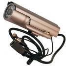 WIRED INDOOR/OUTDOOR INFRARED IP Surveillance CAMERA, Weatherproof, Video Compression: M-JPEG4