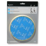 Dyson Dyson DC14 DC15 washable pre-motor filter,