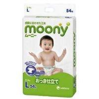 Japanese diapers Moony L - (9-14 kg) // Pañales japoneses Moony L - (9-14 kg)