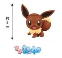 Character N Eevee Pokemon character Chibi Kyun N lottery matter most (japan import)