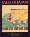 Tales of Japan: Scrolls and Prints from the New York Public Library (019504021X) by Miyeko Murase