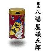 八幡屋磯五郎の七味唐辛子(中辛缶)