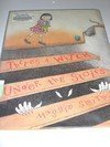 There's a Witch Under the Stairs (0688098843) by Smith, Maggie