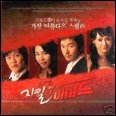 ジキル博士とハイド氏 OST (Korean Casting Soundtrack)(韓国盤)