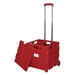 office-depot-mobile-folding-cart-with-lid-16in-x-18in-x-15in-red-50802