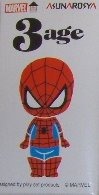 Picture of asunarosya Marvel Spider-man 3 Age Baby Figure (B000YDHNJO) (Spider-Man Action Figures)