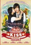 Naughty Kiss Mischeivious Kiss Playful Kiss - Korean Drama 4dvd - Complete Series All Region With English Subtitles