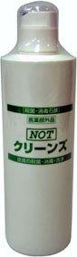 殺菌消毒液体石鹸クリーンズ300ml 25本入り