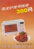 Microwave Ovens Repairs