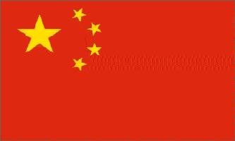 China National Flag 5ft x 3ft