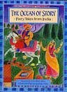An Ocean of Story: Collection of Magical Folk Tales (Gift books) (0750016884) by Philip, Neil